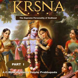 KrshnaBook Cover part 1
