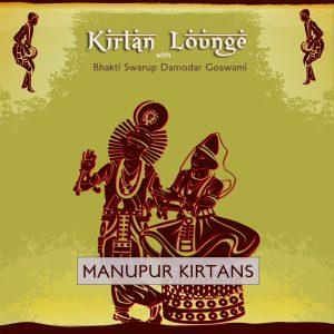 KL Manupur Kirtans Cover
